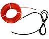 НКПБ Нагревательные кабели для прогрева бетона