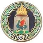 Новый региональный склад FAKRO в Казани