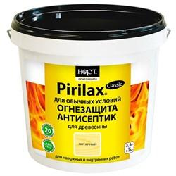 Биопирен Pirilax-Classic / Пирилакс-Классик антипирен-антисептик для древесины для обычных условий
