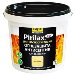 Биопирен Pirilax-Lux / Пирилакс-Люкс антипирен-антисептик для древесины для жестких условий