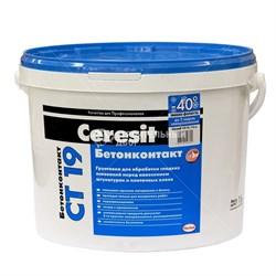 CT 19 Ceresit БетонКонтакт - грунтовка для обработки гладких оснований - фото 8334