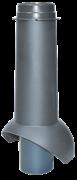 Выход канализации изолированный KROVENT Pipe-VT 110is