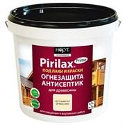 Биопирен Pirilax-Prime / Пирилакс-Прайм антипирен-антисептик для древесины под лаки и краски