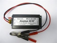 Инвертор ИС2 24 В (300 Ватт)